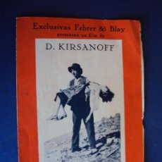 Cine: (PG-190221) RAPTO - D.KIRSANOFF - CINE MONUMENTAL - AÑO 1935. Lote 151093934