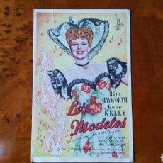 Programa de mano. Cine. LAS MODELOS (Original) 1949 - PERFECTO.
