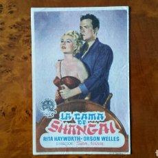 Cine: PROGRAMA DE MANO. CINE. LA DAMA DE SHANGAI (ORIGINAL) 1949.. Lote 151593749