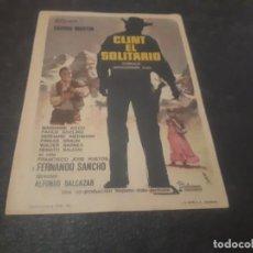 Cine: PROGRAMA DE MANO ORIG - CLINT EL SOLITARIO - CINE TEATRO CEREZO ¿CARMONA? . Lote 151828686
