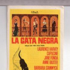 Cine: FOLLETO DE MANO DE LA GATA NEGRA CON LAURENCE HARVEY PUBLICIDAD CINE KURSAAL REUS. Lote 152306678