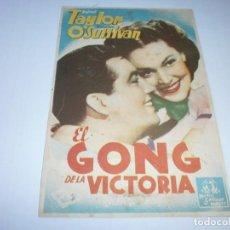 Cine: PROGRAMA DE CINE - EL GONG DE LA VICTORIA - ROBERT TAYLOR, MAUREEN O'SULLIVAN - 1938 - SIN PUBLICIDA. Lote 152408050
