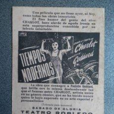Cine: RARÍSIMO PROGRAMA CINE TIEMPOS MODERNOS - CHARLOT - TEATRO ROBLEDO GIJÓN. Lote 152480258
