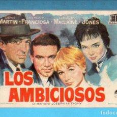 Cine: FOLLETO DE MANO DE LOS AMBICIOSOS CON DEAN MARTIN PUBLICIDAD DE COLISEUM TARRAGONA. Lote 152596270
