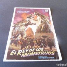Cine: PROGRAMA DE CINE - CINE ARINCO DE PALAMÓS - EL REY DE LOS MONSTRUOS. Lote 153442498