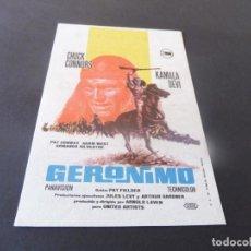 Flyers Publicitaires de films Anciens: PROGRAMA DE CINE - CINE ARINCO DE PALAMÓS - GERONIMO. Lote 153442718