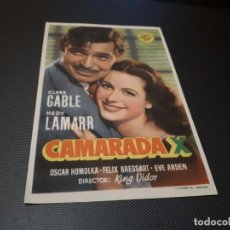 Cine: PROGRAMA DE MANO ORIG - CAMARADA X - SIN CINE. Lote 153712898