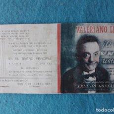 Cine: A MI NO ME MIRE USTED. AÑO 1942. VALERIANO LEÓN, ROSITA YARZA, RAFAELA RODRÍGUEZ, IRENE CABA ALBA.... Lote 153799978