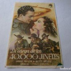 Cine: PROGRAMA DE CINE LA CARGA DE LOS 40.000 JINETES - GRANT TAYLOR, BETTY BRYANT-TEATRO CERVANTES 1946. Lote 153848938