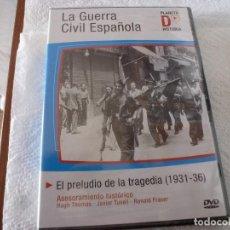 Cine: DVD DOCUMENTAL- EL PRELUDIO DE LA TRAGEDIA(1931-1936)PRECINTADA-LA GUERRA CIVIL ESPAÑOLA. Lote 153911002