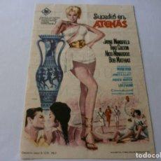 Flyers Publicitaires de films Anciens: PROGRAMA DE CINE - SUCEDIÓ EN ATENAS - JAYNE MANSFIELD, TRAX COLTON - ALBÉNIZ (MÁLAGA) - 1962.. Lote 153938994