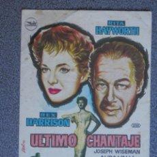 Flyers Publicitaires de films Anciens: PROGRAMA DE CINE: ÚLTIMO CHANTAJE RITA HAYWORTH - REX HARRISON. Lote 154062710