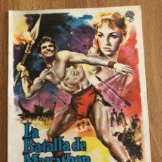 Cine: PROGRAMA LA BATALLA DE MARATHON.STEVE REEVES. Lote 154670848