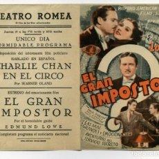 Cine: EL GRAN IMPOSTOR, CON EDMUND LOWE.. Lote 154755214