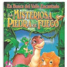 Cine: LA MISTERIOSA PIEDRA DE FUEGO PROGRAMA TROQUELADO CALENDARIO 2001 CHARLES GROSVENOR. Lote 154826242