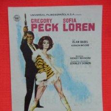 Cine: ARABESCO, SENCILLO EXCTE. ESTADO, SOFIA LOREN GREGORY PECK, C/PUBLI KURSAAL 1967. Lote 154830262