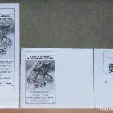 Cine: ZJ69 EL IMPERIO CONTRAATACA STAR WARS LOTE 3 CLICHES GEORGE LUCAS. Lote 154840474