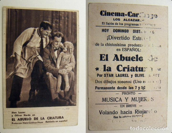 PROGRAMA DE CINE EL ABUELO DE LA CRIATURA PUBLICIDAD CINEMA CARTHAGO TIPO TARJETA (Cine - Folletos de Mano - Comedia)