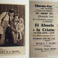 Folhetos de mão de filmes antigos de cinema: PROGRAMA DE CINE EL ABUELO DE LA CRIATURA PUBLICIDAD CINEMA CARTHAGO TIPO TARJETA. Lote 155236634