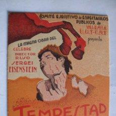 Cine: 139 ------ PROGRAMA DE MANO ORIGINAL EL DE LA FOTO. Lote 155700242