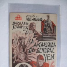 Cine: 150 ------ PROGRAMA DE MANO ORIGINAL EL DE LA FOTO. Lote 155702126