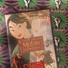 Cine: MULAN DVD (WALT DISNEY LOS CLÁSICOS) EDICIÓN ESPECIAL 2 DISCOS. Lote 155775874