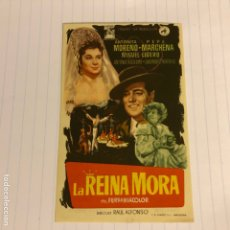 Cine: LA REINA MORA. FOLLETO DE MANO ESTRENO EN CINE REX DE SEVILLA EN 1955.. Lote 155997396