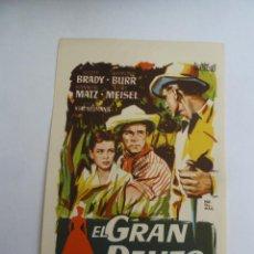 Cine: EL GRAN DELITO FOLLETO DE MANO ORIGINAL ESTRENO PERFECTO ESTADO. Lote 156626922