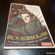 Cine: PROGRAMA DE MANO ORIGINAL - UNOS SEGUNDOS DE VIDA ( JORNADAS ) - SIN CINE . Lote 156668402