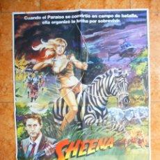 Cine: CARTEL DE CINE SHEENA REINA DEL DESIERTO ORIGINAL DEL AÑO 1984 TANYA ROBERTS TED WASS. Lote 157711614