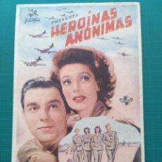 Cine: PROGRAMA DE MANO CINE ORIGINAL - HEROÍNAS ANÓNIMAS. Lote 157717668