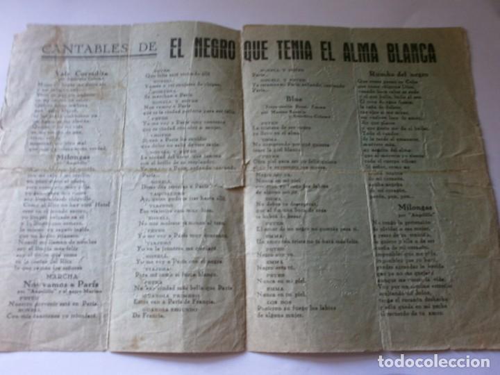 Cine: PROGRAMA DOBLE - EL NEGRO QUE TENIA ALMA BLANCA - MARINO BARRETO - CINE MONUMENTAL (Valencia) - 1934 - Foto 2 - 157798090