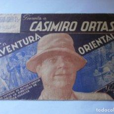 Cine: PROGRAMA DOBLE - AVENTURA ORIENTAL - CASIMIRO ORTAS, ANSELMO FERNÁNDEZ - IDEAL CINEMA (VALENCIA) - 1. Lote 157799406
