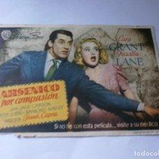 Cine: PROGRAMA DE CINE ARSÉNICO POR COMPASIÓN - CARY GRANT - WARNER BROS - PRINCIPAL CINEMA (VÉLEZ-MÁLAGA). Lote 157899526