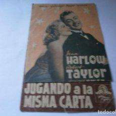 Cine: PROGRAMA DOBLE - JUGANDO A LA MISMA CARTA - ROBERT TAYLOR, JEAN HARLOW - MGM - IDEAL CINEMA - 1940.. Lote 157905390