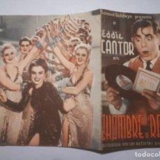 Cine: PROGRAMA EDDIE CANTOR HOMBRE O RATÓN? GRAN CINE VICTORIA 1 Y 2 JULIO AÑO VICTORIA (2P). Lote 158464542