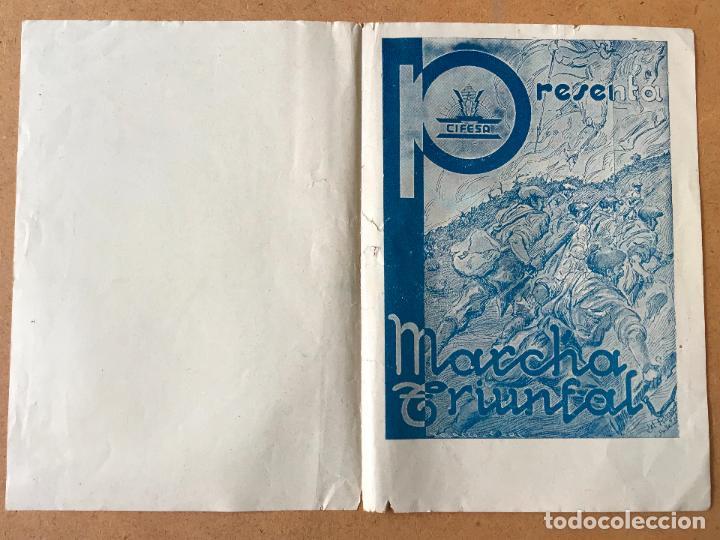 Cine: FOLLETO DE MANO MARCHA TRIUNFAL PROGRAMA DOBLE CON PUBLICIDAD AÑO GUERRA CIVIL - Foto 3 - 158482130