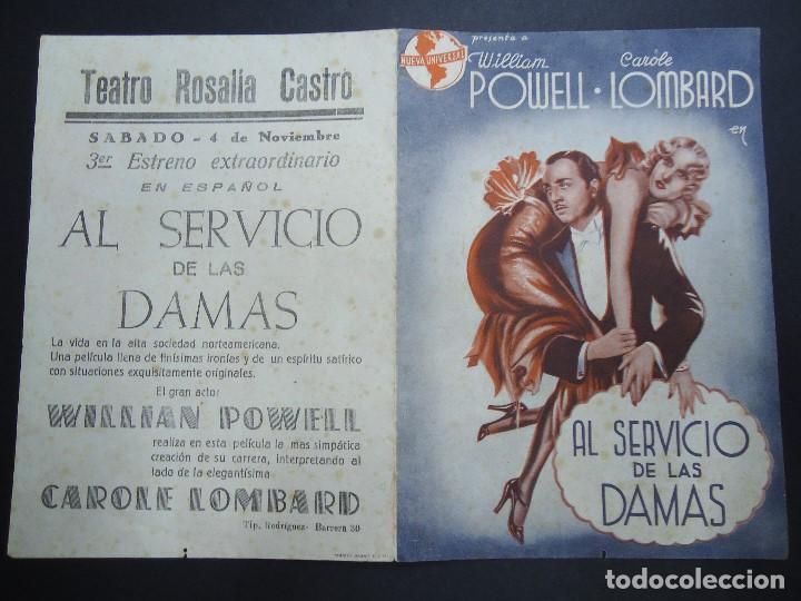 Cine: AL SERVICIO DE LAS DAMAS, DOBLE AÑOS 30, WILLIAM POWELL CAROLE LOMBARD CON PUBLICIDAD TEATRO ROSALIA - Foto 3 - 158563478