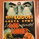 Cine: PROGRAMA LOS OJOS MISTERIOSOS DE LONDRES.BELA LUGOSI.TERROR. Lote 159188226