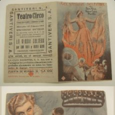 Cinema - PROGRAMA DE CINE DOBLE LA VIUDA SOLTERA PUBLICIDAD TEATRO CIRCO 1936 ORIGINAL - 160285330