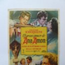 Cine: PROGRAMA. EL GRAN AMOR DE ANA AMON. S/P (17 X 12 CM). Lote 160291110