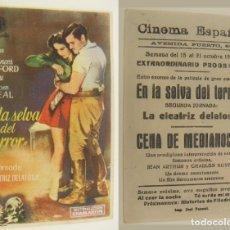 Cinema - PROGRAMA DE CINE EN LA SELVA DEL TERROR PUBLICIDAD CINEMA ESPAÑA 1945 ORIGINAL - 160597530