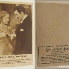Folhetos de mão de filmes antigos de cinema: PROGRAMA DE CINE ESTA EDAD MODERNA TIPO TARJETA 1932-33 ORIGINAL. Lote 160600570