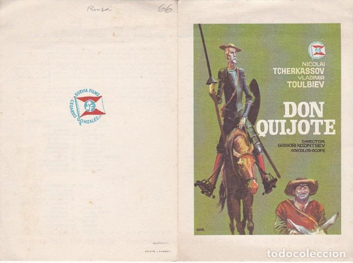 Cine: DON QUIJOTE - DOBLE - - Foto 1 - 160603566