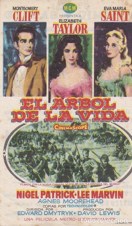 EL ÁRBOL DE LA VIDA - CINES BOHEMIO Y GALILEO (Cine - Folletos de Mano - Acción)