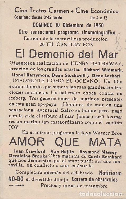 Cine: EL DEMONIO DEL MAR - CINES TEATRO CARMEN Y ECONÓMICO - Foto 2 - 160606746