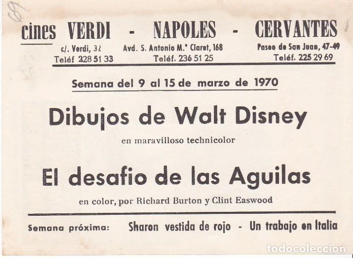 Cine: EL DESAFÍO DE LAS ÁGUILAS - VARIOS CINES - Foto 2 - 160607078
