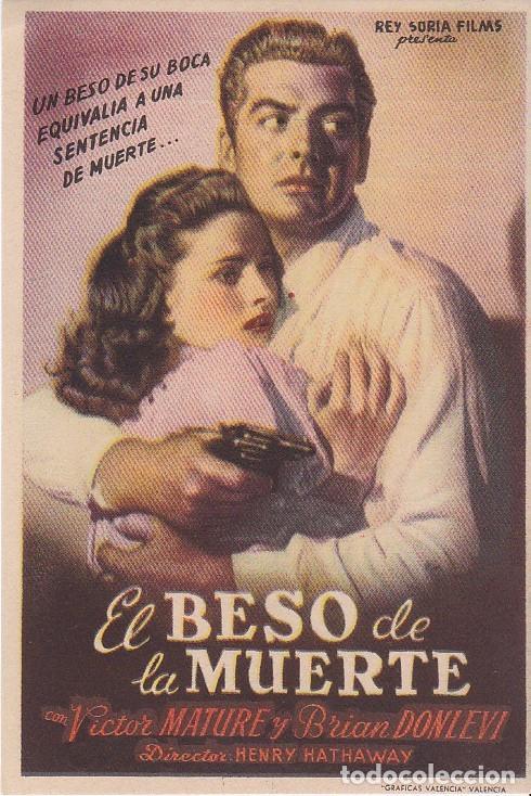 EL BESO DE LA MUERTE - CINE VERSALLES (Cine - Folletos de Mano - Suspense)