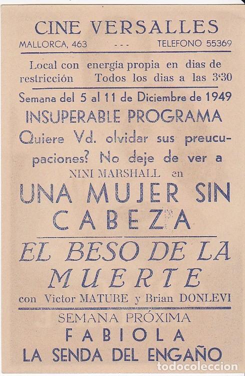 Cine: EL BESO DE LA MUERTE - CINE VERSALLES - Foto 2 - 160608018