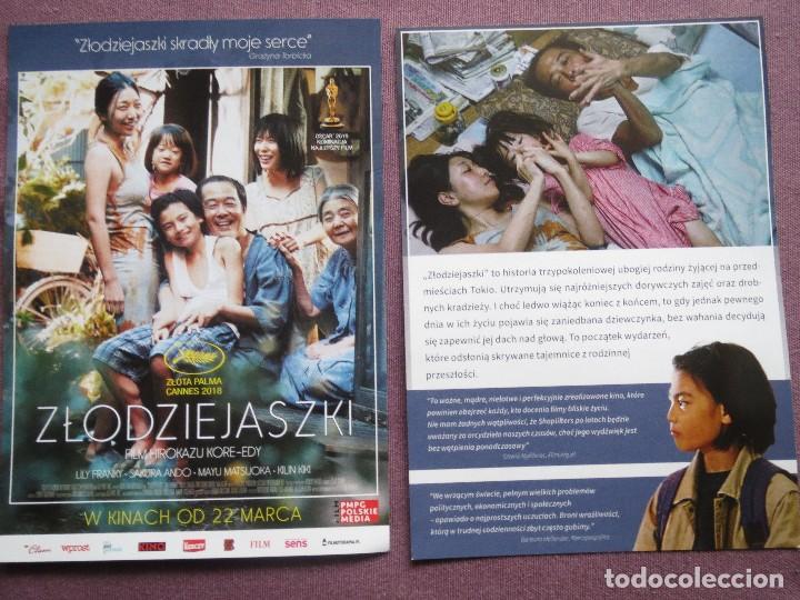UN ASUNTO DE FAMILIA (Cine - Folletos de Mano - Documentales)